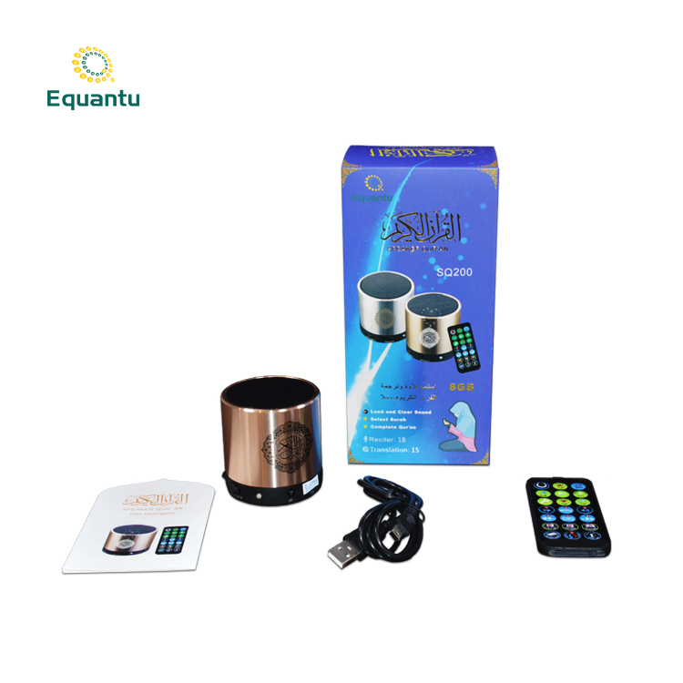 Equantu SQ200 Islam Mini Quran Mp3 Player dengan Bangla Terjemahan Speaker Lampu