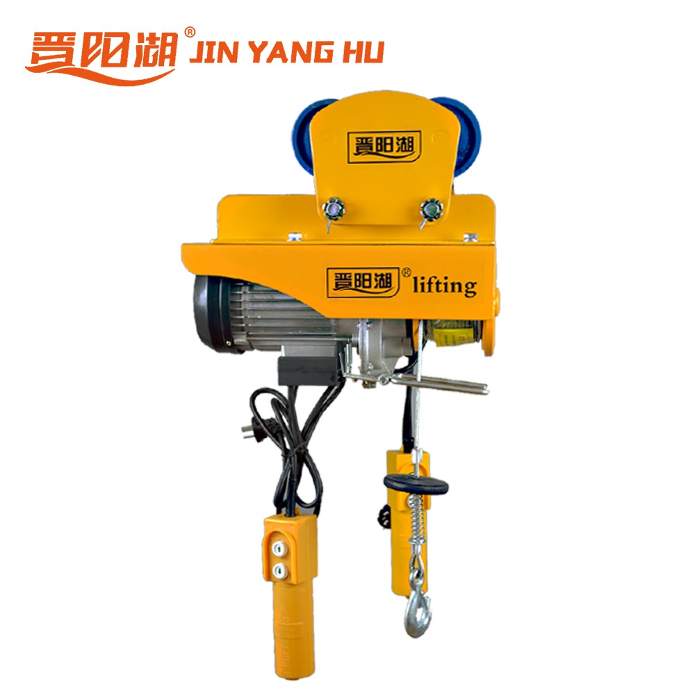 200kg 220v Wire Rope Mini Electric Cable Hoist With Electric Trolley ...
