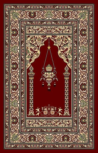 Islamic Rugs And Carpet Suppliers Manufacturers At Alibaba