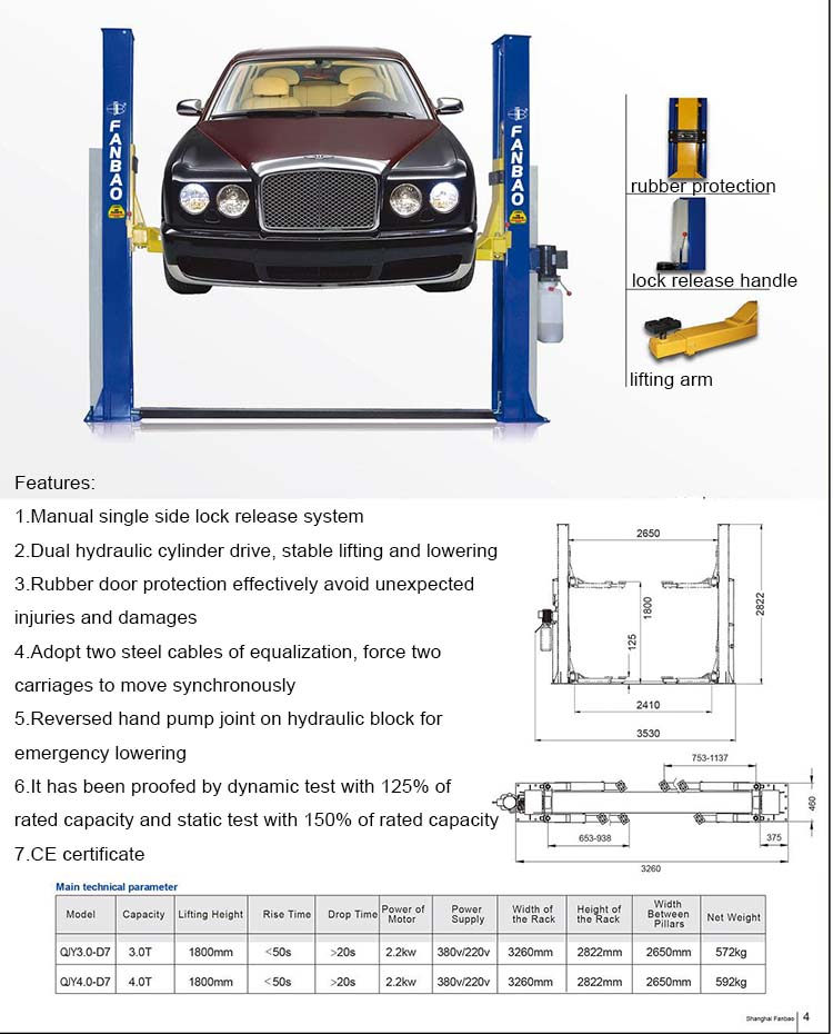 manual two post hydraulic car lift auto hoist with ce certification Two Post Lifts for Home manual two post hydraulic car lift auto hoist with ce certification shanghai fanbao qjy3 0
