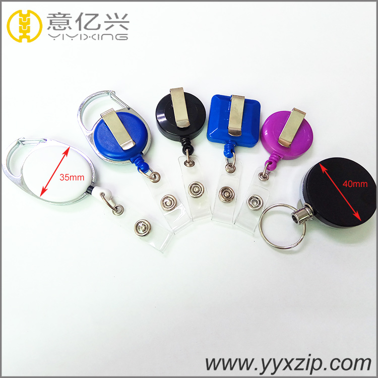 Unique oval shape id card holder retractable 32mm 35mm badge reel carabiner