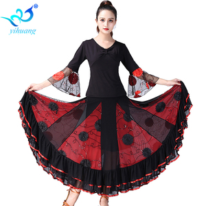 54c159aa6 Smooth Dance Wholesale, Dance Suppliers - Alibaba