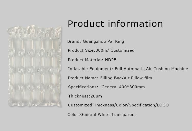 高品質エアクッションバブルプラスチックロールフィルムラップ用ボトル