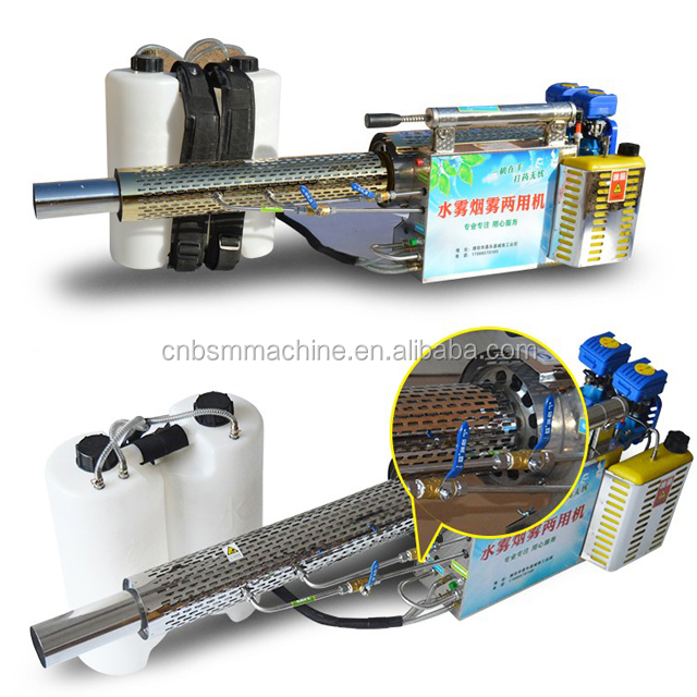 Portable misting/fogging machine,chemical fogging machine