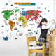 Cartoon Animal World Map Home Decal Home Decor Removable Vinyl 3d Pvc Waterproof Wall Stickers for Kids Room