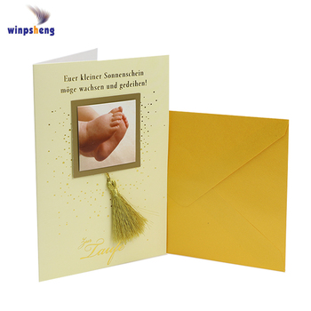 Custom Photo Insert Greeting Cards Designs With Border
