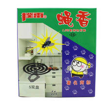 Smokeless Effectively Eco-friendly Black Mosquito Incense Coil Fly killer