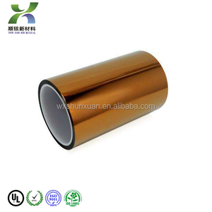 Flexible Copper Clad Laminate FCCL application polyimide film