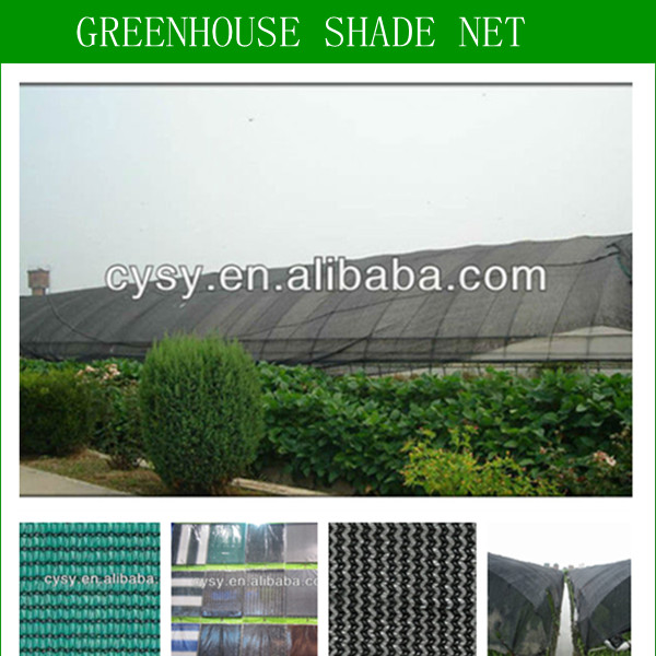 long life time tennis shade net