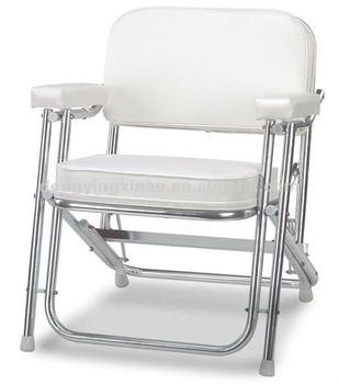 Aluminum Marine Folding Deck Chair