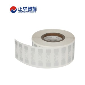 rfid active uhf tag rfid laundry tag wifi rfid tag from manufacturer