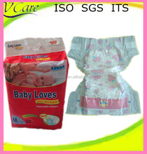 free baby adult diaper sample sunny comfortable baby diaper