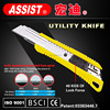 2015 most safety utility snap off cuting knife utility knife 18 mm box cutter manufacturer tools utility knife
