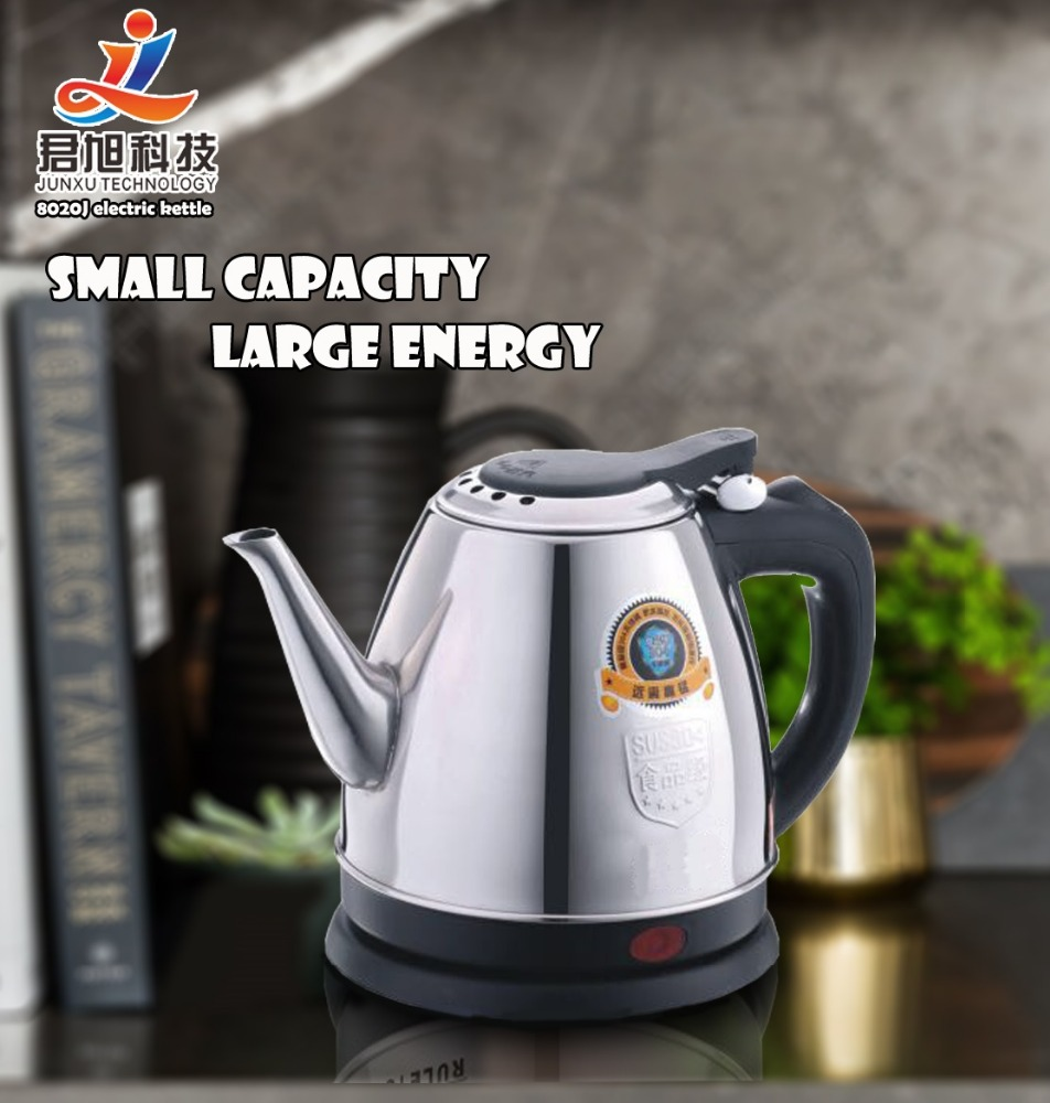 Electric kettle,1.2L small electric kettle,factory price electric kettle