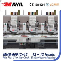 12 + 12 Heads Mix Flat Chenille Chain Towel Cornely Embroidery Machine