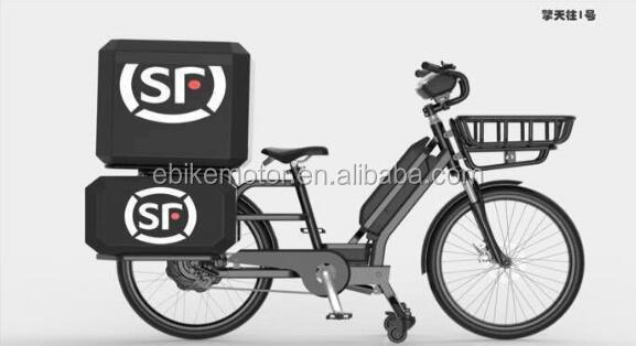 Hot Selling Shock Price Carrying Cargo Bike For Sale Mxus 350w 48v