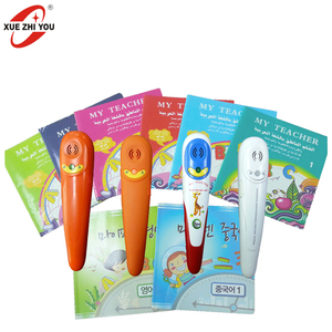 Good Price Talking Pen Smart Kindergarten Reading Toy With Sound Story Books English Arabic Korean Russian French Learning