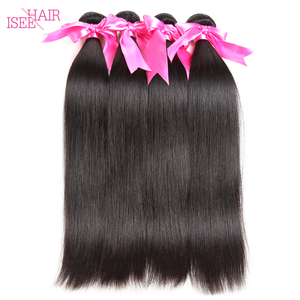 Human Hair Buyers Of Usa 30 Inch Peruvian Hair&Flat Weft Remy Hair Extensions&Unprocessed Human Hair