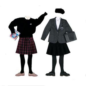 China Uniforms Sample, China Uniforms Sample Manufacturers