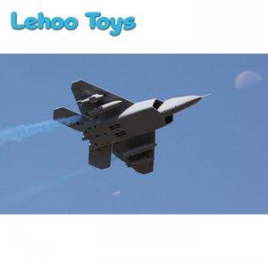 Jet Rc Foam Planes, Jet Rc Foam Planes Suppliers and