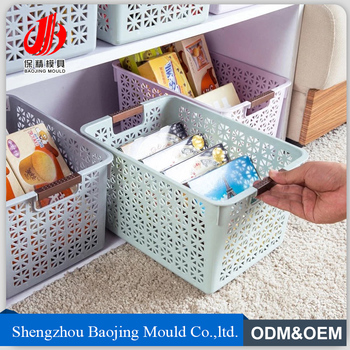 2016 New Design Plastic Storage Basket For Clothes