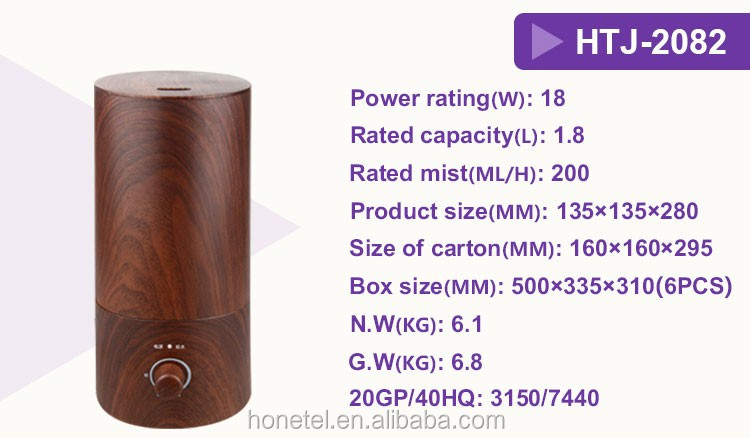 2018 NEW!! HTJ-2082 1.8L Capacity High Quality Wood Cool Mist Ultrasonic Humidifier Essential Oil Diffuser