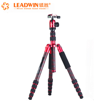 2018 LeadWin professional carbon fiber folded camera tripod with ball head flexible tripod lightweight and portable
