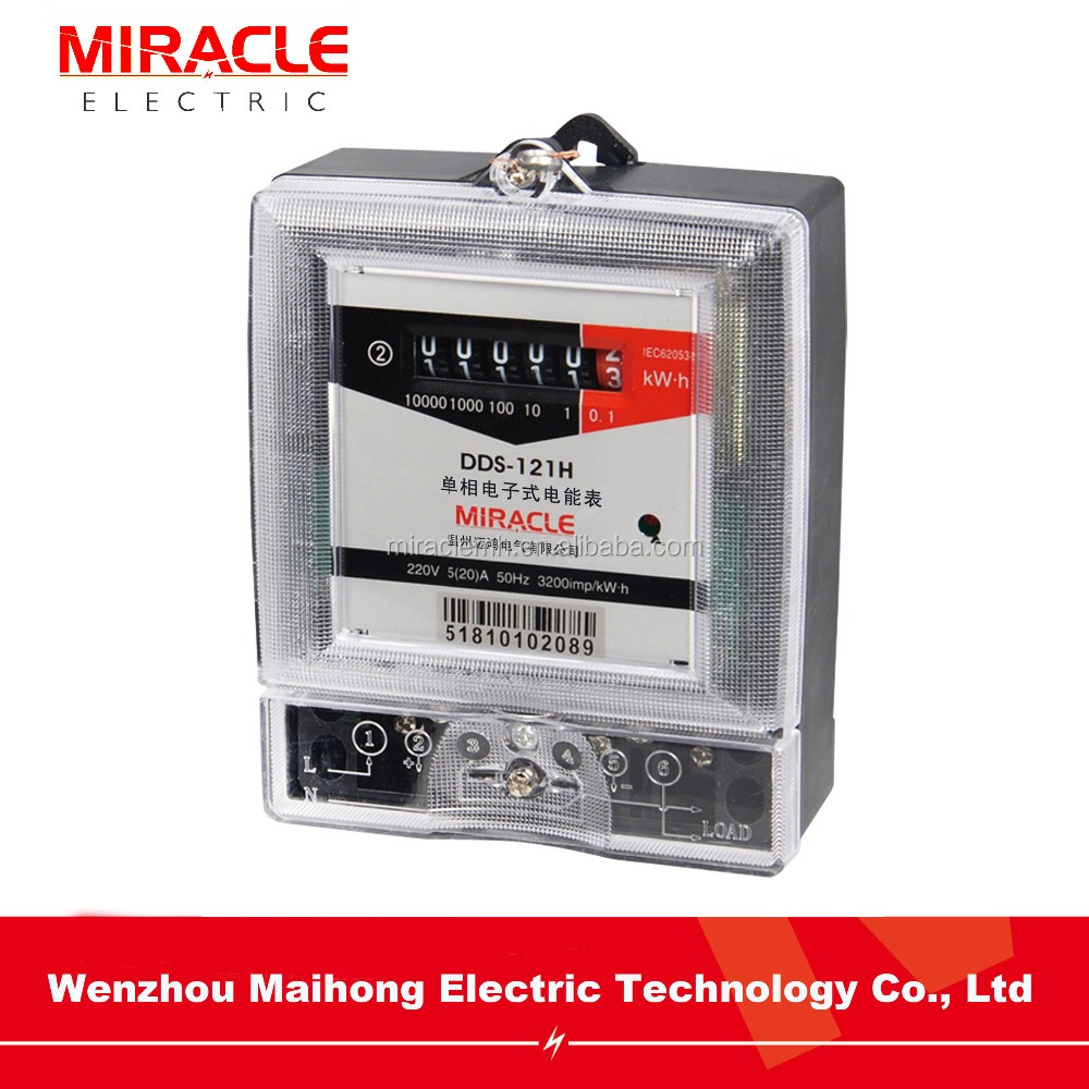 Single phase lcd display Digital Energy Meter Price Made in China