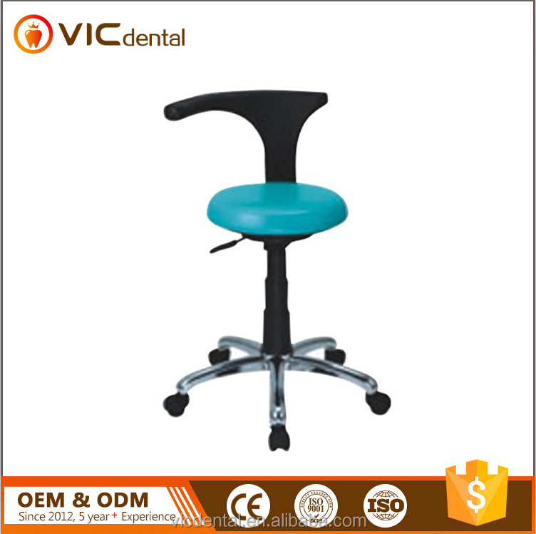 Doctor Operation Stool Chiar Made of PU Leather