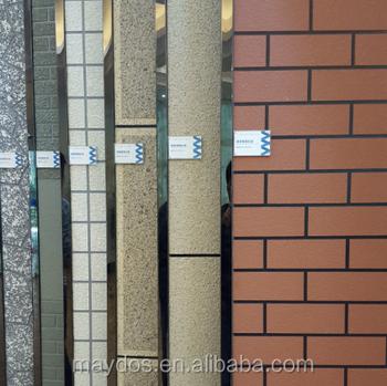 Free Sample Wall Texture Paint Art Gamazine Wall Coating