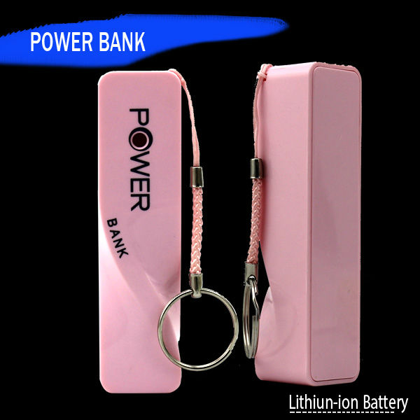 2016 Promotional Gifts Portable Power Bank 2600mah, External Charge for Mobile Phone Slim Power Bank