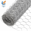 /product-detail/anping-hexagonal-mesh-factory-latest-price-60777289351.html