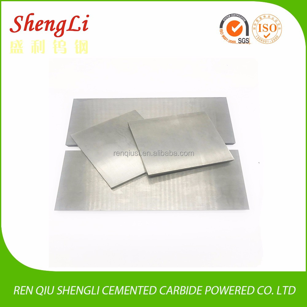 YG20 cemented carbide plate/sheet/board