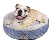 Pet accessories soft and warm plush pet bed,round wholesale dog bed