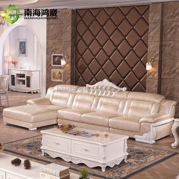 Living Room Salon Furniture