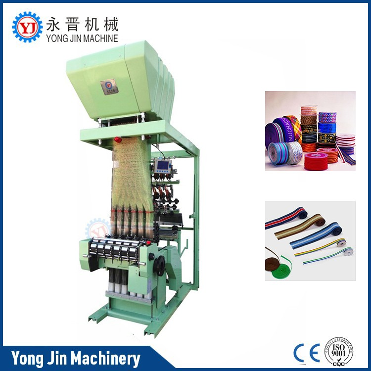 ISO9001 Narrow Fabric elastic making machine elastic band machine
