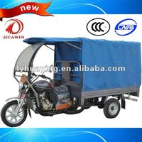 Trike chopper three wheel motorcycle for cargo and passenger 150cc