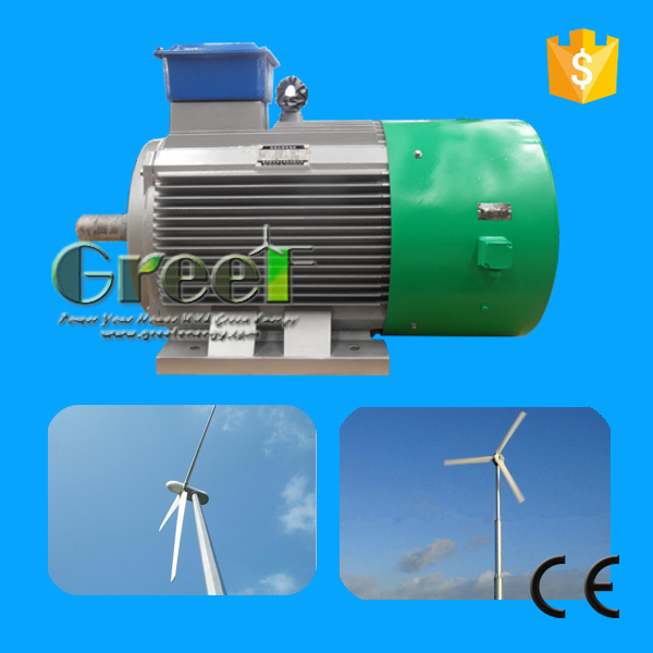 50KW low rpm 3 phase ac permanent magnet synchronous generator / alternator for wind turbine