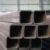 Black steel pipe 75x75 tube square pipe or rectangular hollow section steel pipes