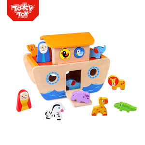 EN71 Hot Sales Toy Noah's Ark