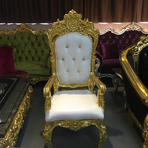 Italian Antique Wedding King Throne Chairs