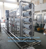 Taire Treatment Wastewater Manufacture Machine Sodium-Ion Exchange Filter