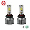 2 years warranty auto car front bulb light led RGB headlamp 9-24voltage