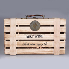 solid woodchips wine box crate for double wine bottles