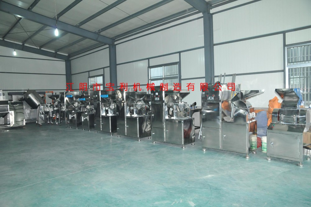 Rooms: Stainless Steel Rotating Drum W Mixer For Powders With Ce