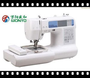 Widelly used computer embroidery machine Wonyo household computerized embroidery and sewing machine