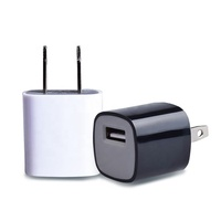 Portable mobile cheapest mini single usb smallest wall charger travel phone adapter 5v 1a usb charger