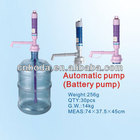 chargeable electric battery hand drinking water pump