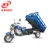 150cc Tri Motorcycle/ Trimotos Motor Tricycle/ Three Wheel Motorcycle