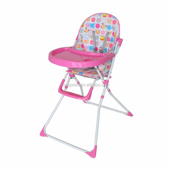 Portable Baby Seat Eating Chair Baby High Chair